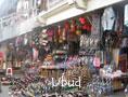 Objek wisata Ubud di Bali